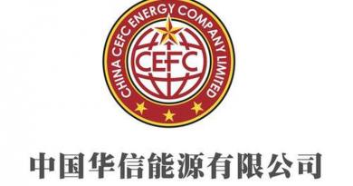 CEFC logo
