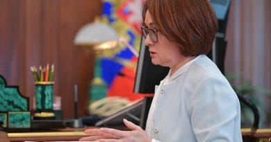 Nabiulina: Ruská centrálna banka o digitálnej mene