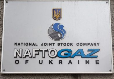 Naftogaz Ukrajiny núka zľavu prepravy 50 %
